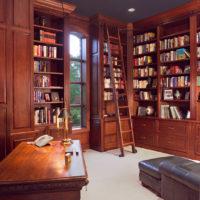 Cherry Library